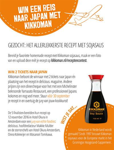 heemskerk-maassen-advertentie-kikkoman-volkskrant-magazine